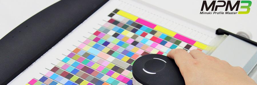 Innovazione nel color matching con i nuovi software Mimaki facili da usare     Artista Textile Color Collection, Mimaki Profile Master 3 e..